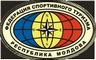 Федерация спортивного туризма Республики Молдова